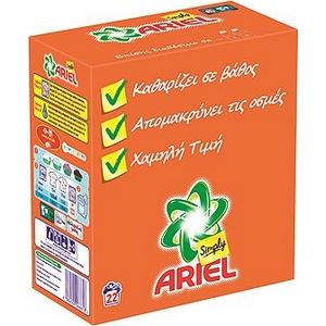 Lessive en poudre ariel simply fraîcheur intense propre et frais 22 doses 1430g